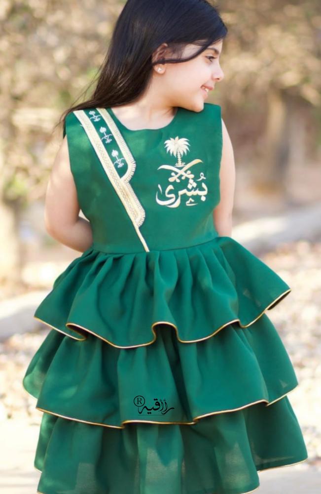 فستان العيد الوطني - متجر راقية