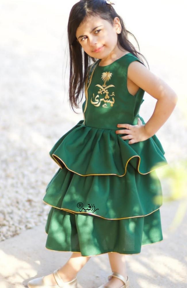 أزياء العيد الوطني السعودي - متجر راقية