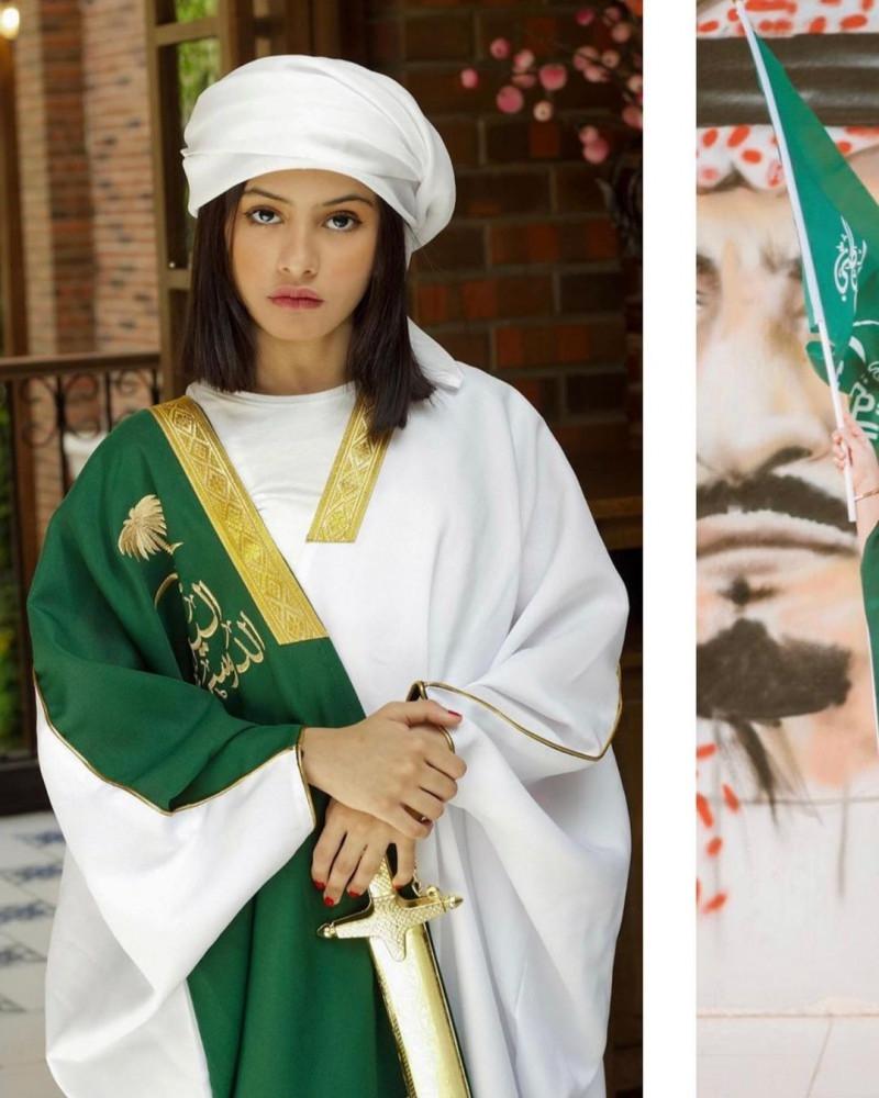 بشت العيد الوطني - متجر راقية