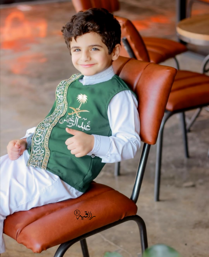 العيد الوطني السعودي - متجر راقية