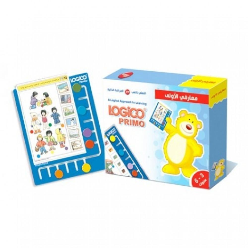 لعبة معارفي الاول تعليمية معارفي الأولى لتعليم الأطفال معارفي الاولى