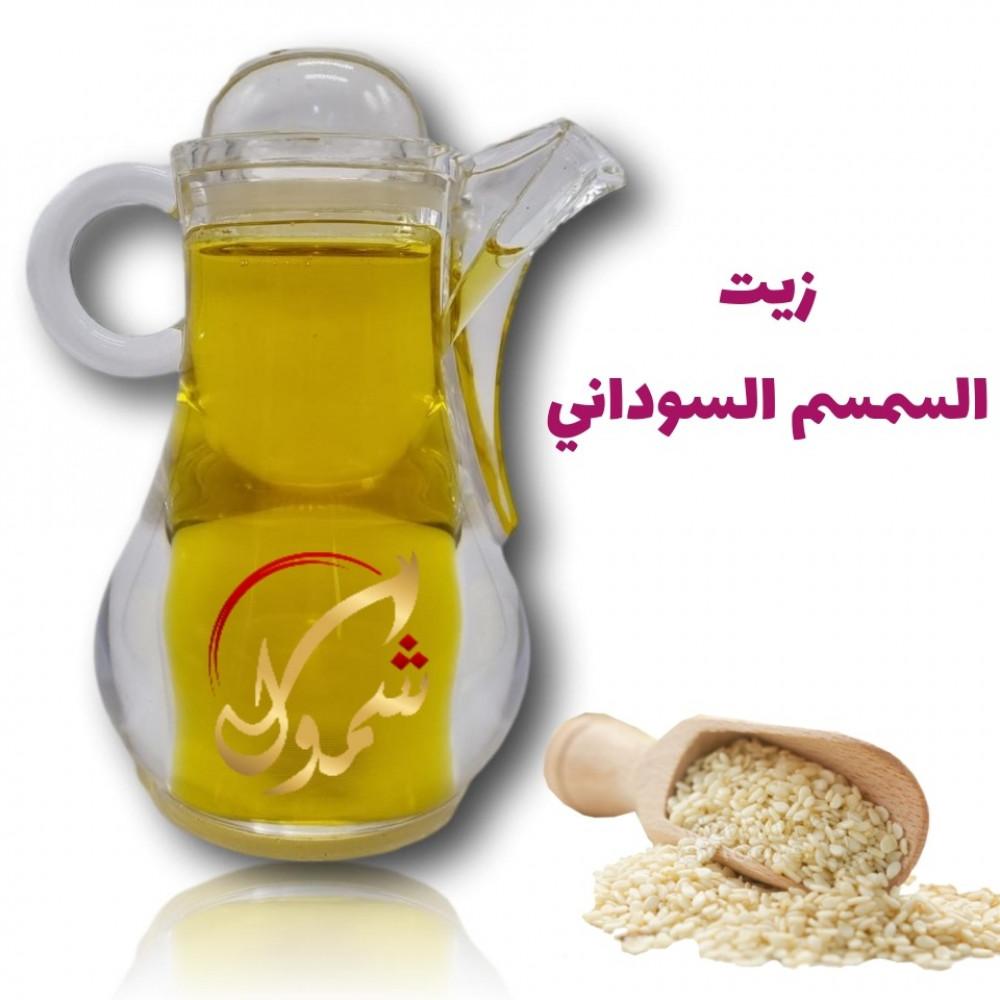 زيت السمسم السوداني في السعودية Sudanese Sesame Oil