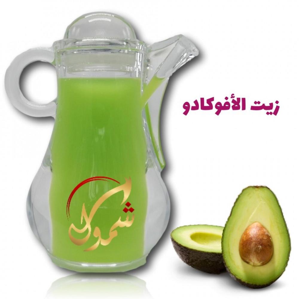 زيت الأفوكادو الطبيعي في السعودية 125مل Avocado Oil