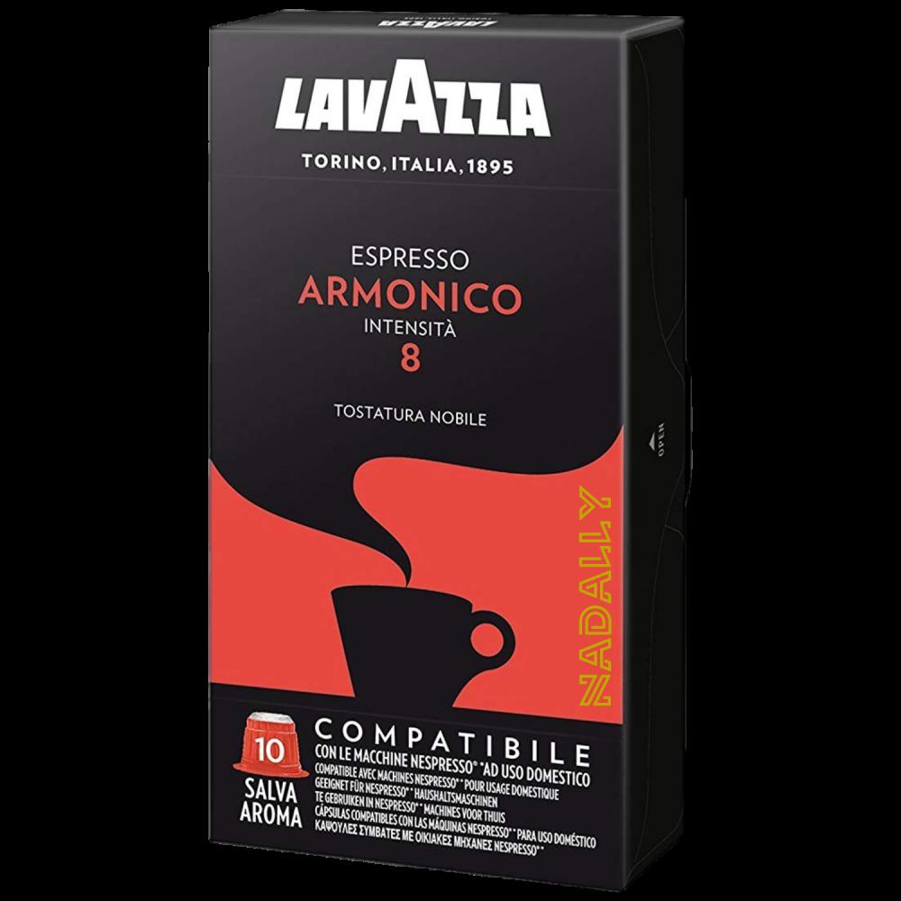 اسبريسو ارمونيكو قهوة لافازا نسبريسو