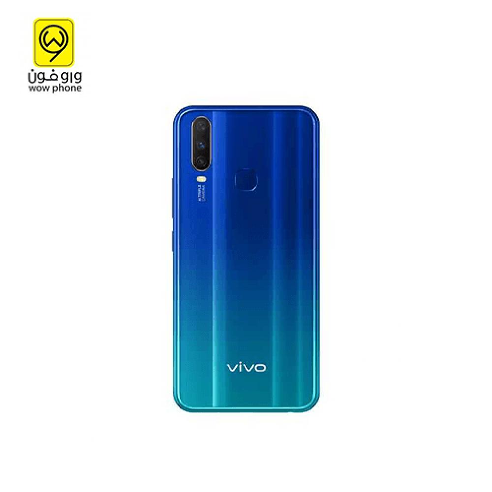 موبايل فيفو Y15 أزرق فيروزي
