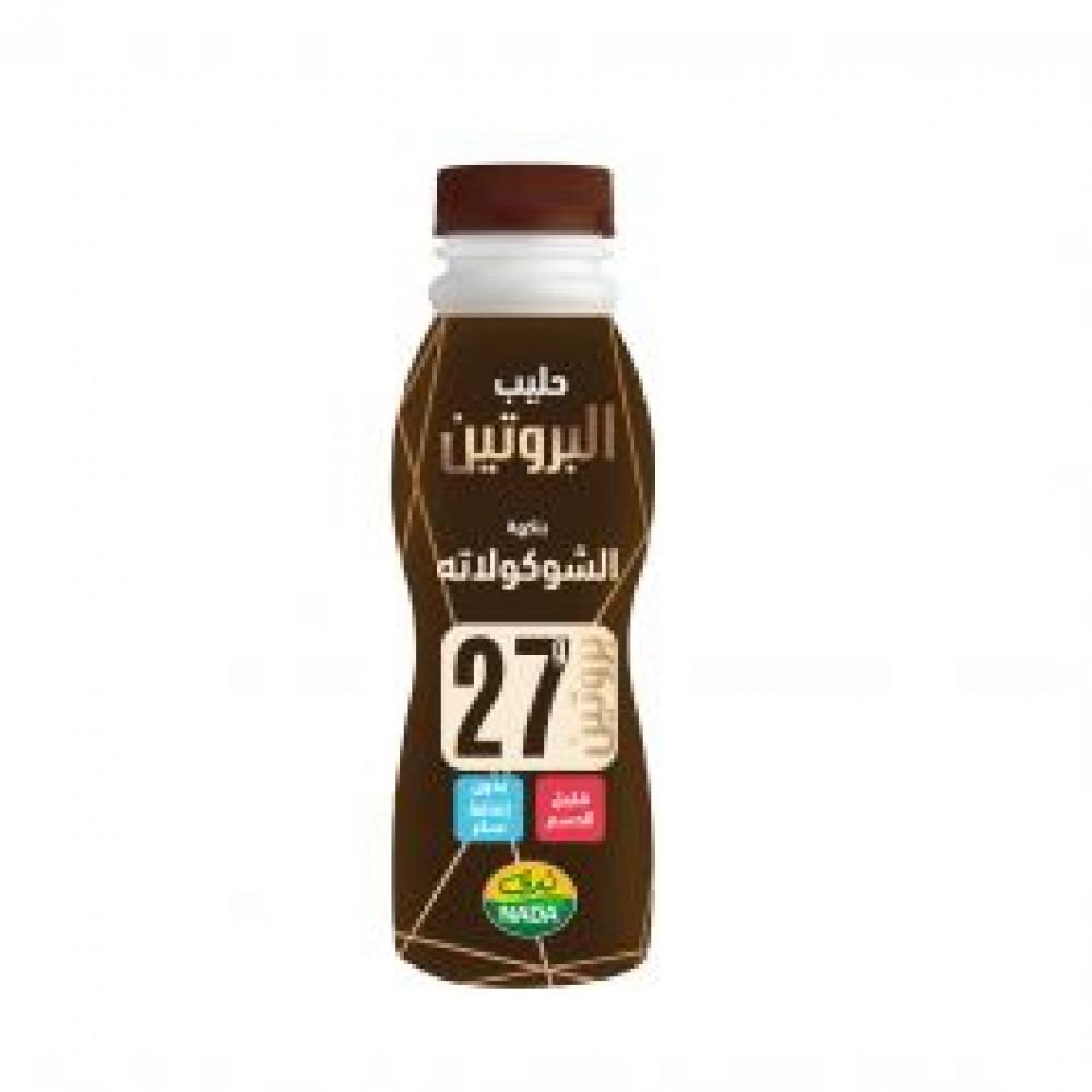 ندى حليب البروتين بنكهة الشوكولاتة 320 ملي ثمار اليقطين