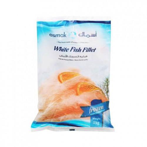 اسماك فيليه سمك مجمد 1 كيلو ثمار اليقطين