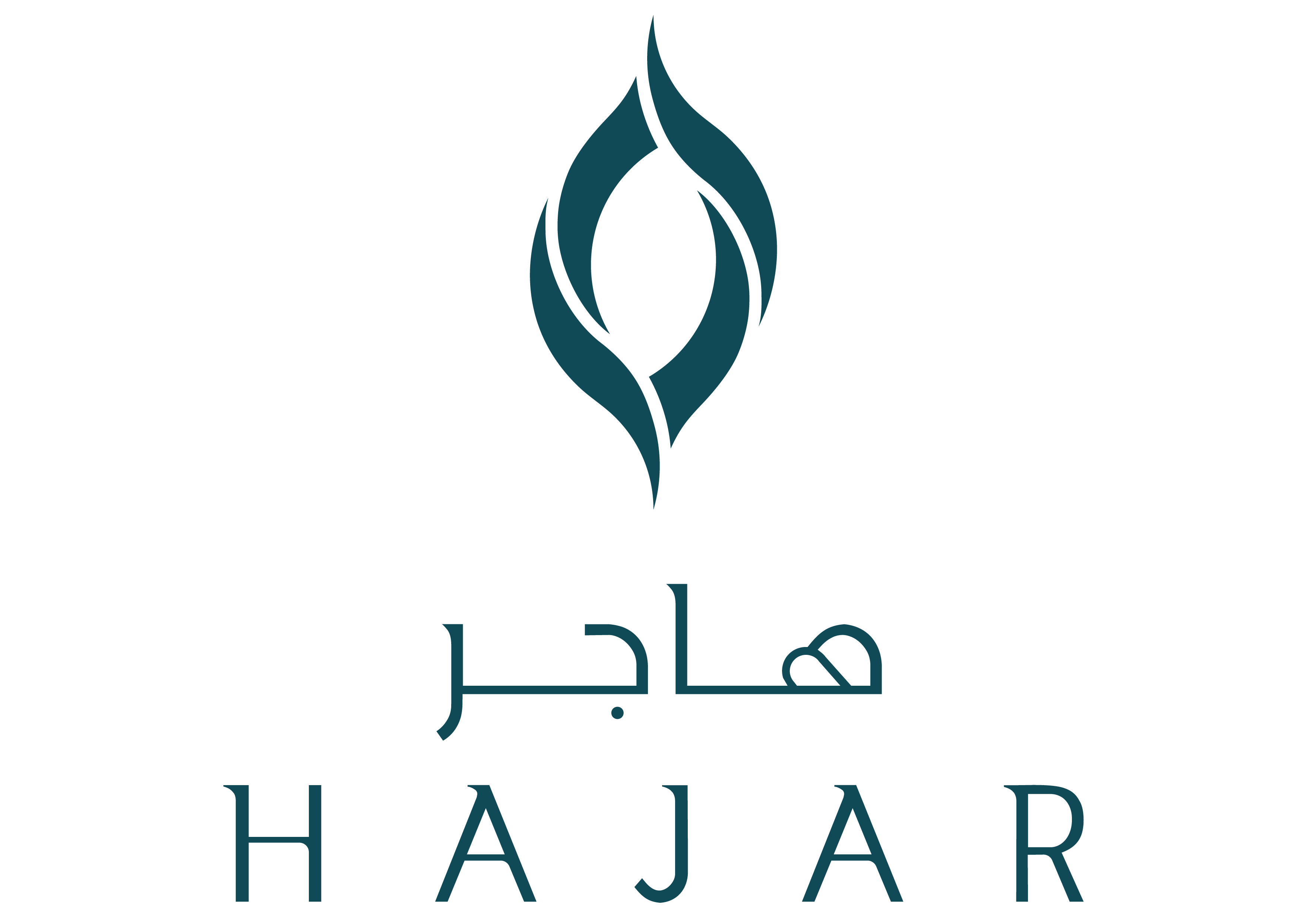 هاجر | Hajar
