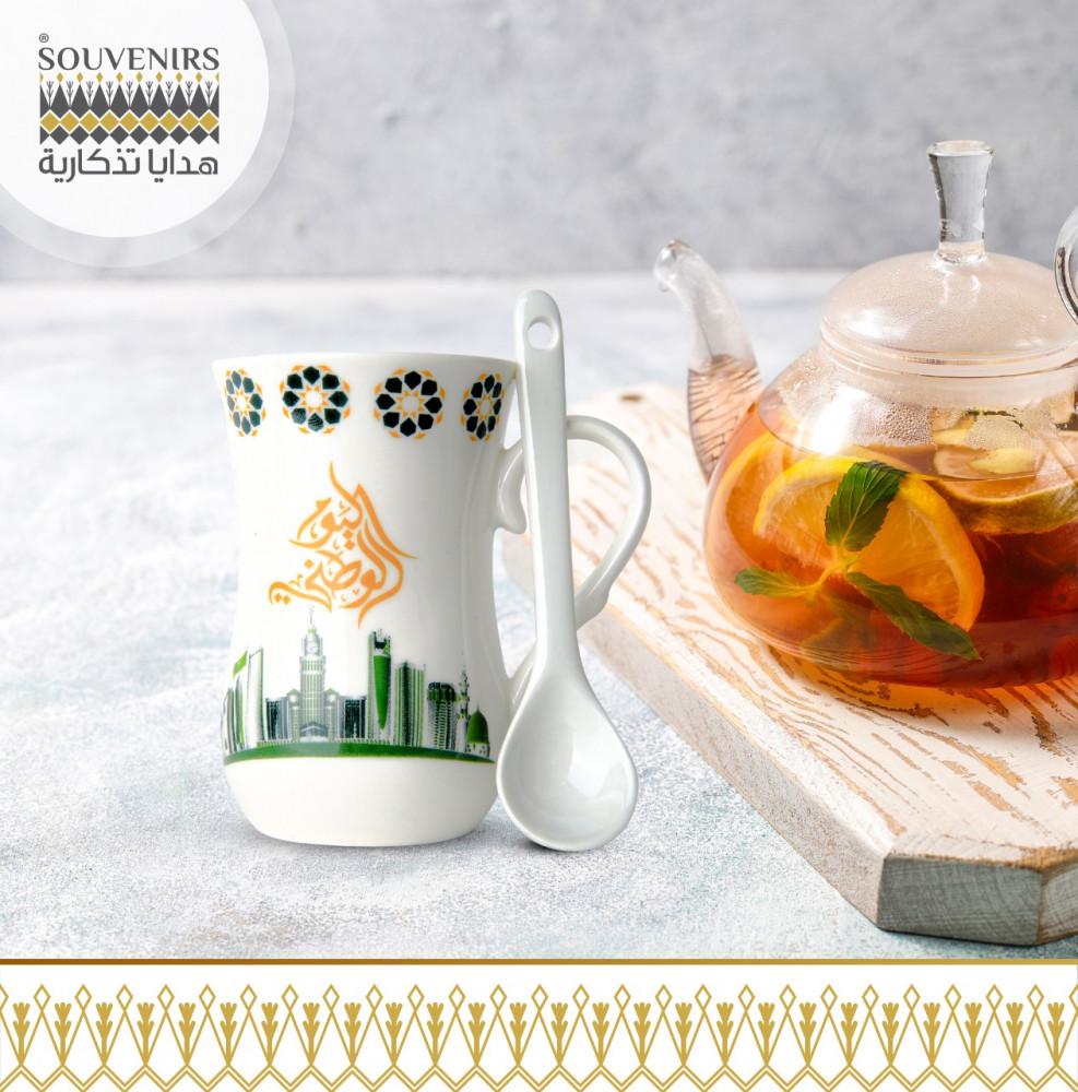 بيالة شاي اليوم الوطني