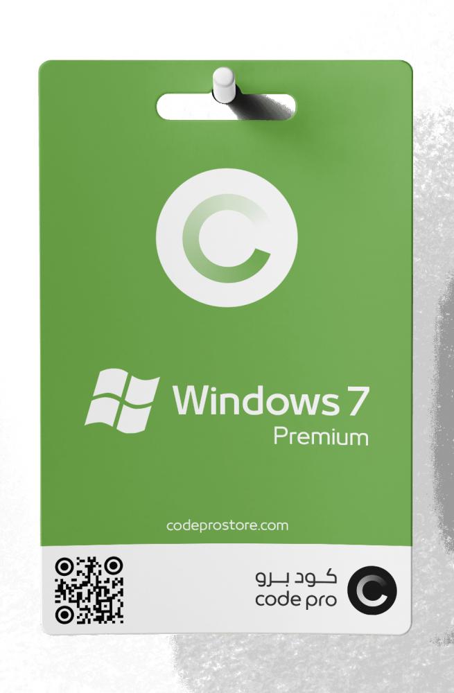 مفتاح تنشيط ويندوز 7 home premium - متجر كود برز