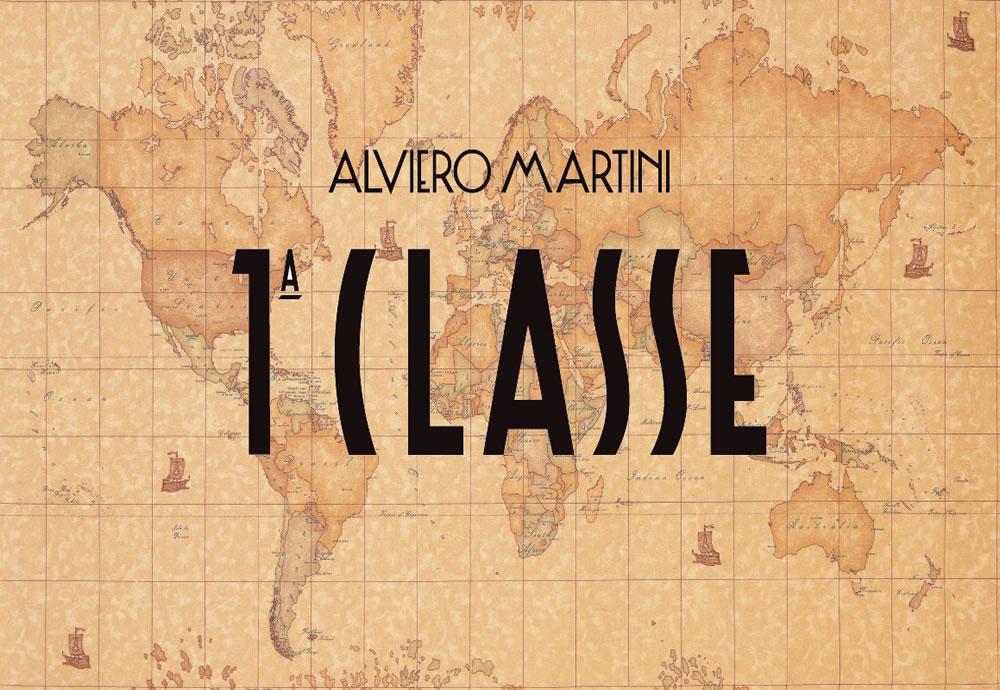 Alviero Martini - الفيرو مارتيني