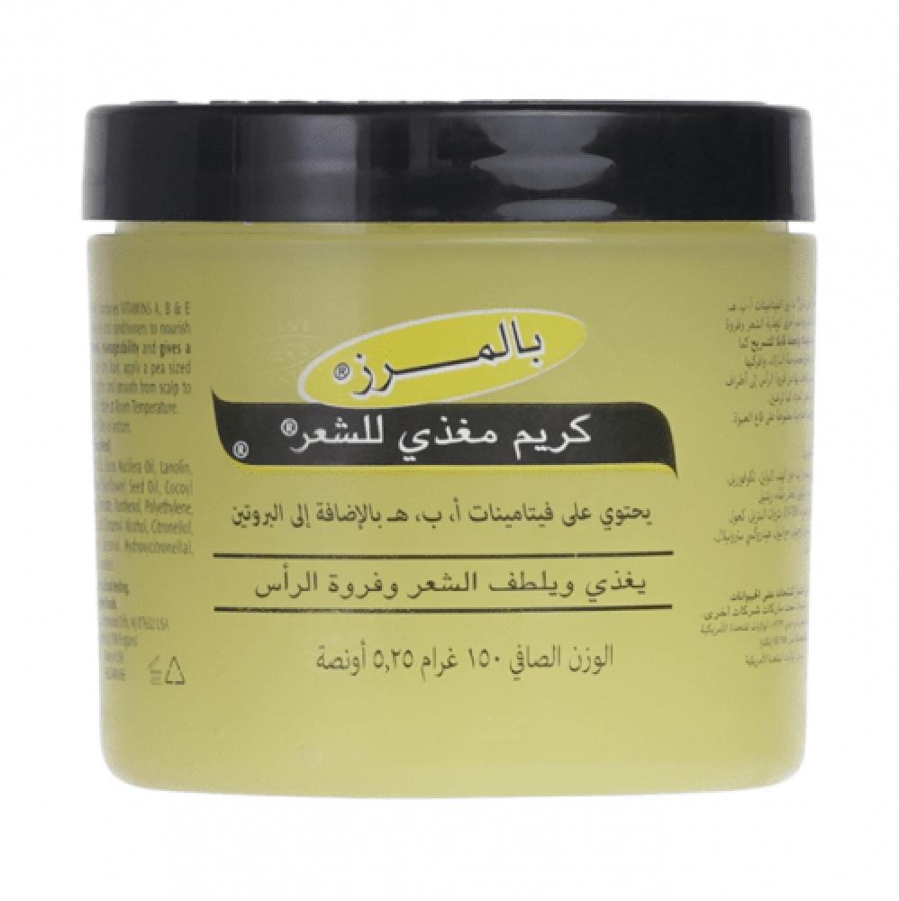 كريم مغذي للشعر من بالمرز - 150 ج