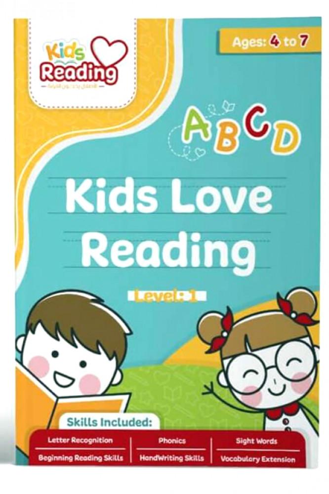 الاطفال يحبون القراءة kids love reading
