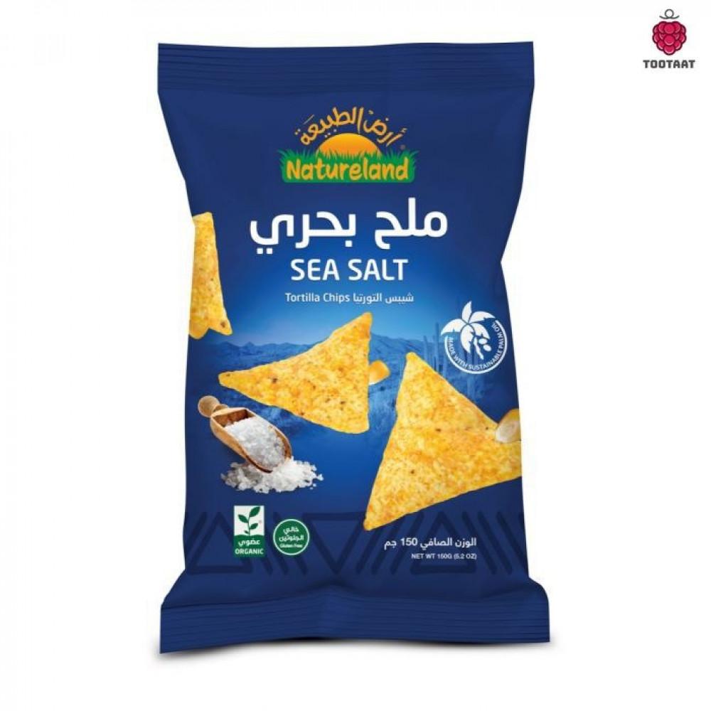 شيبس التورتيا ملح بحري 150 جم Natureland Tortilla Chips Sea Tootaat