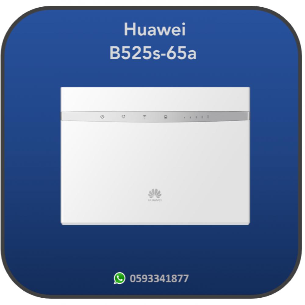 B525s-65a
