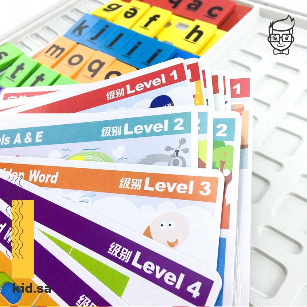 لعبة تعلم اللغة الانجليزية للاطفال
