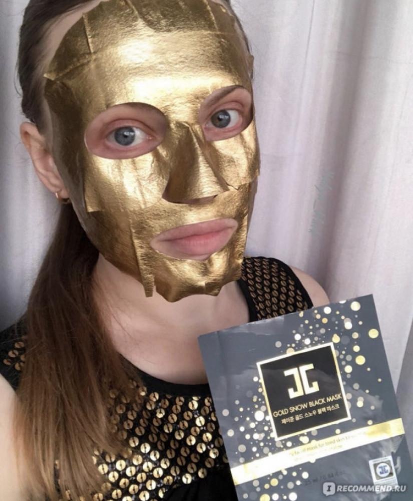 شراء ماسك جايجون للوجه ماسك الذهب - متجر فيوم