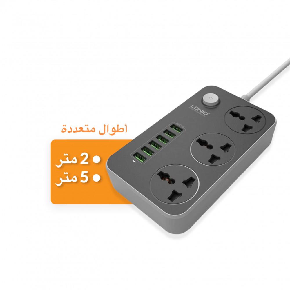 توصيلة كهرباء