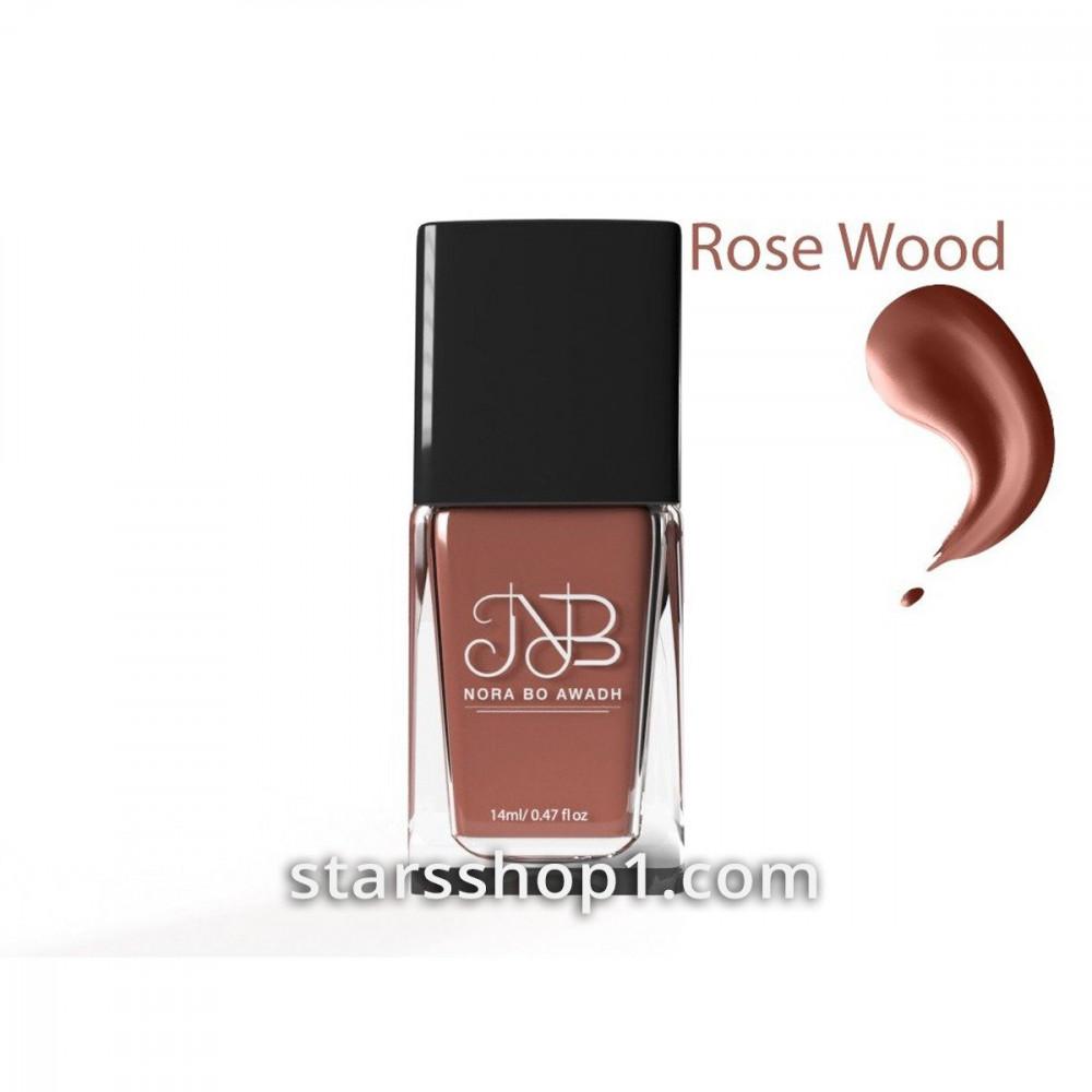 مناكير نوره بو عوض روز وود - Rose Wood