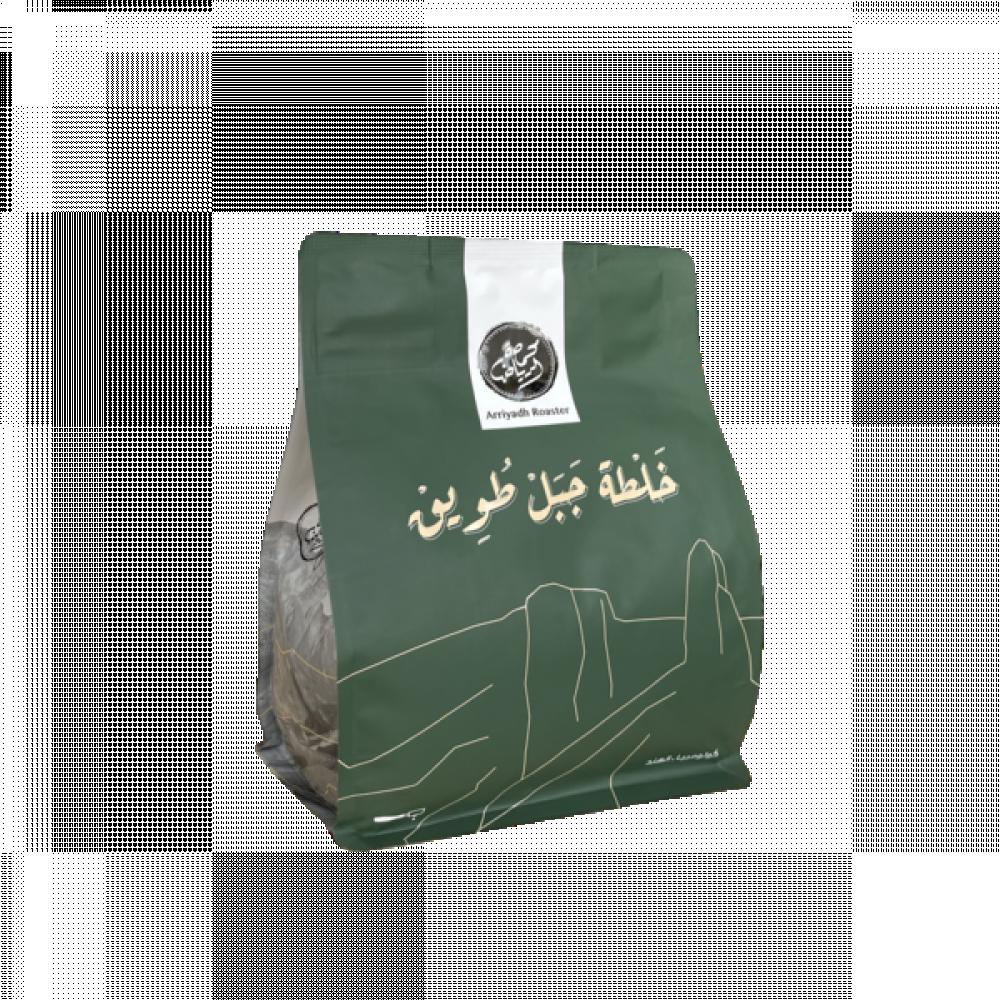 محمصة الرياض جبل طويق 500 جرام