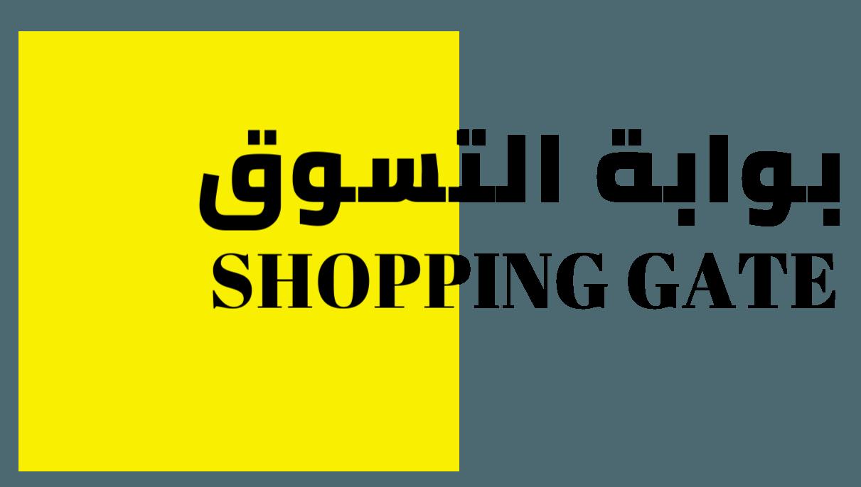 بوابة التسوق