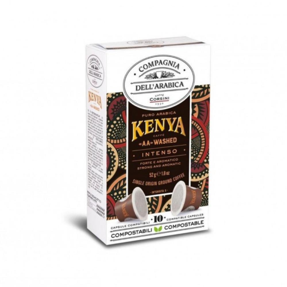 corsini  كورسيني قهوة كينيا كبسولات نسبريسو الأصلية Nespresso