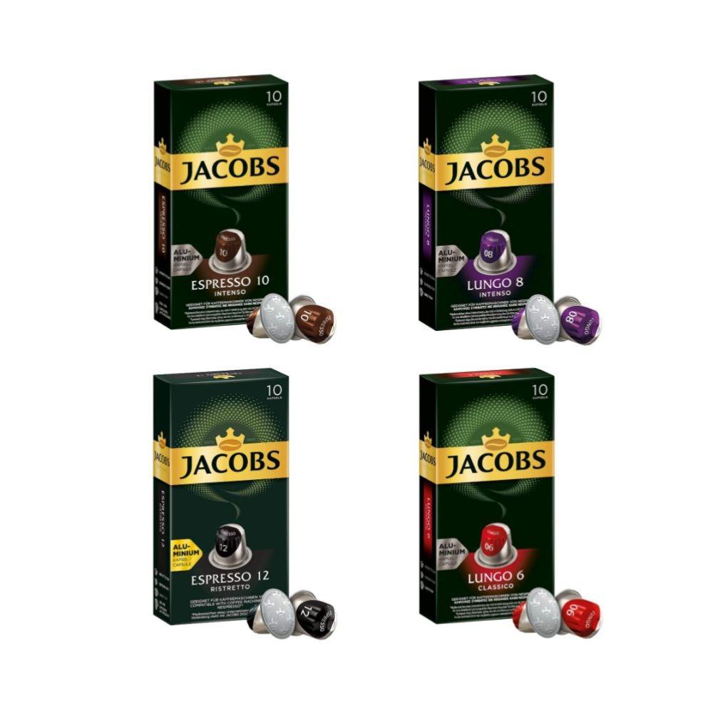 قهوة جاكوبس كبسولات نسبريسو  Jacobs  Nespresso capsules