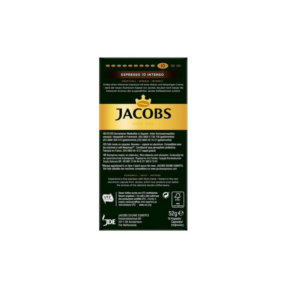جاكوبس كبسولات نسبريسو انتينسو اسبريسو Jacobs Espresso Intenso Nespres