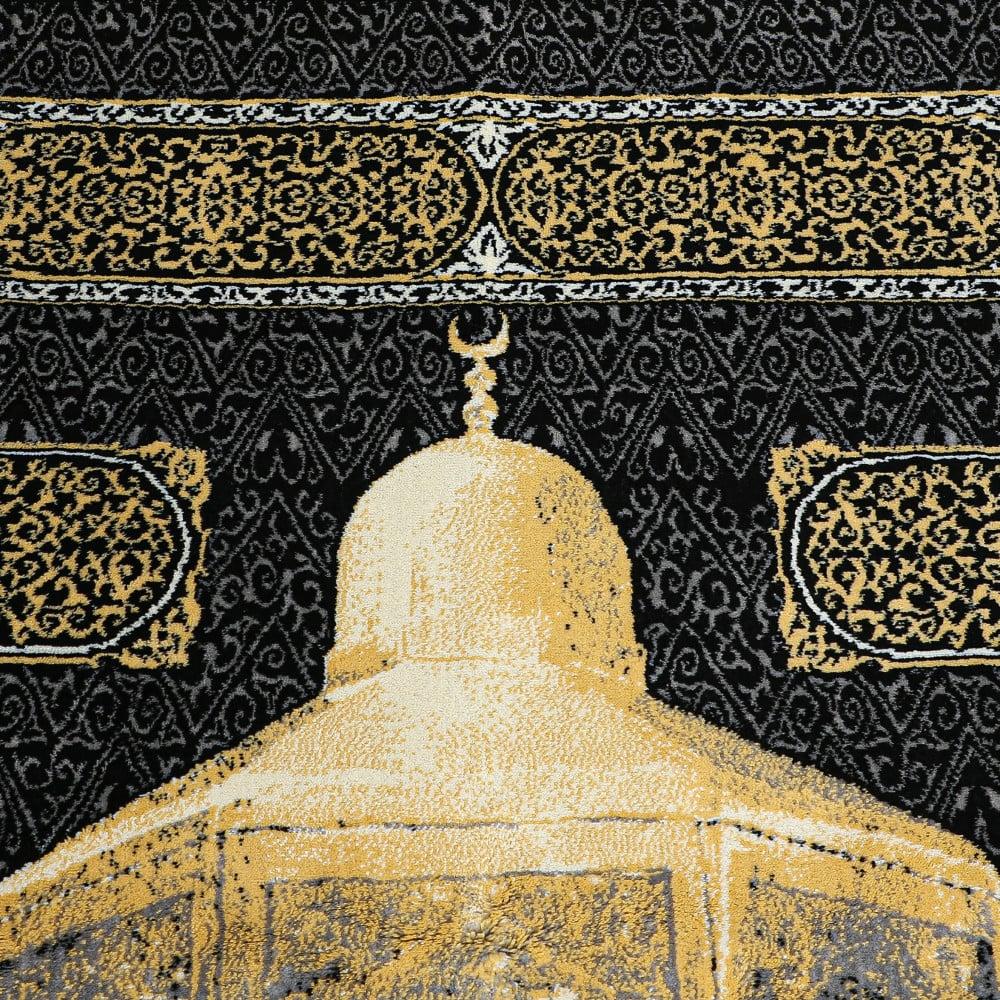 سجادة صلاة أشبيليا - مقام ابراهيم - مفارش ميلين