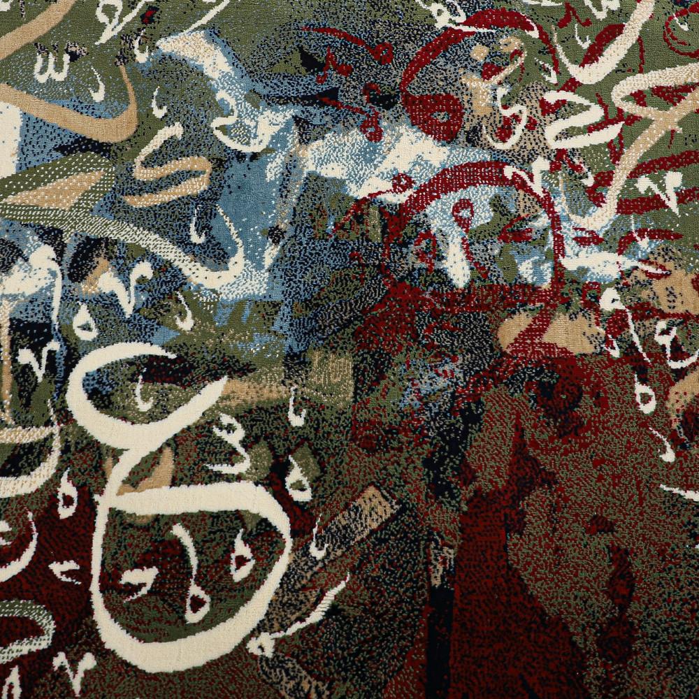 سجادة صلاة صفاء - بخط عربي - مفارش ميلين