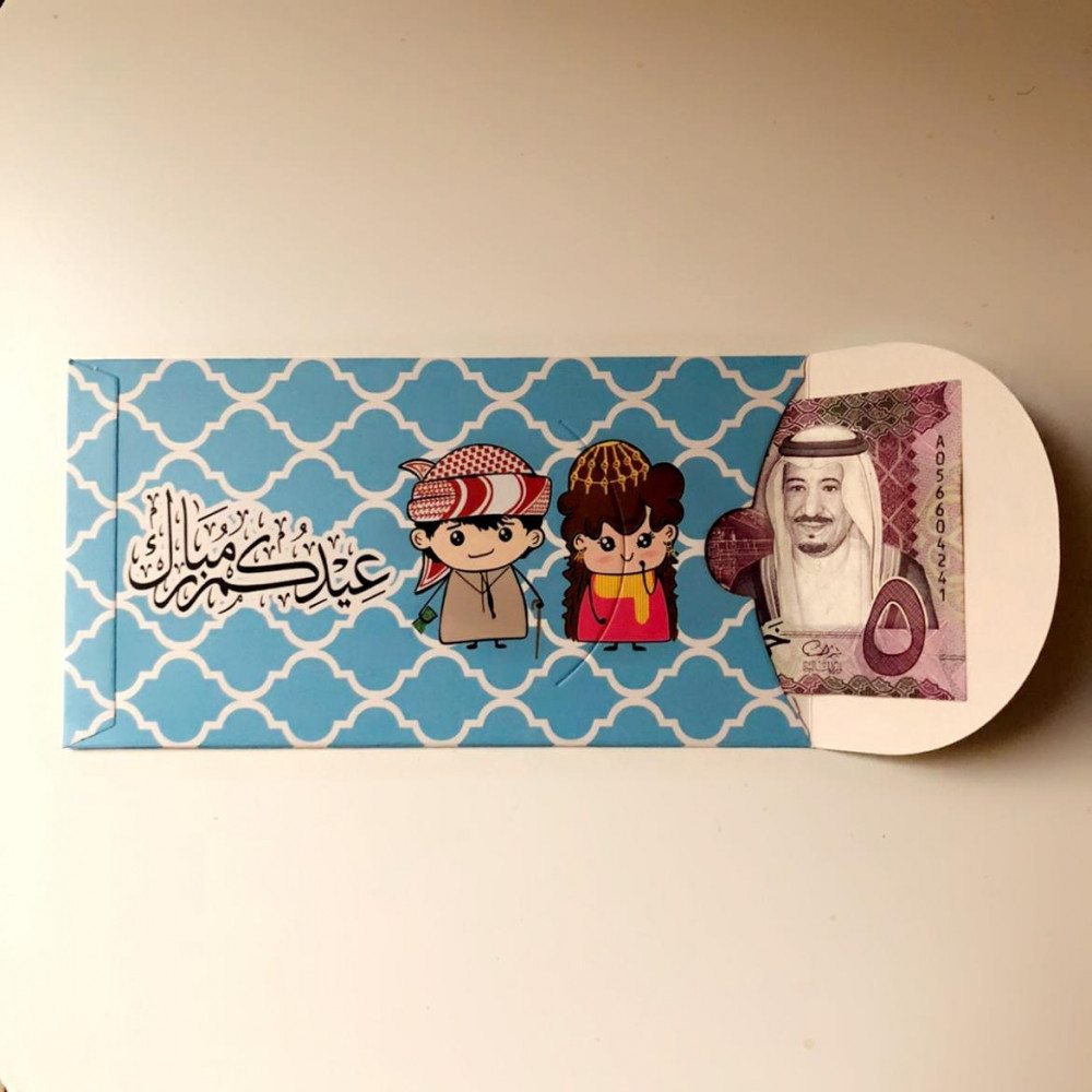ملصقات للعيد
