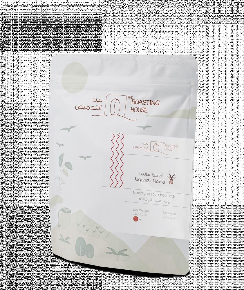 بياك-بيت-التحميص-اوغندا-ماليبا-قهوة-مختصة