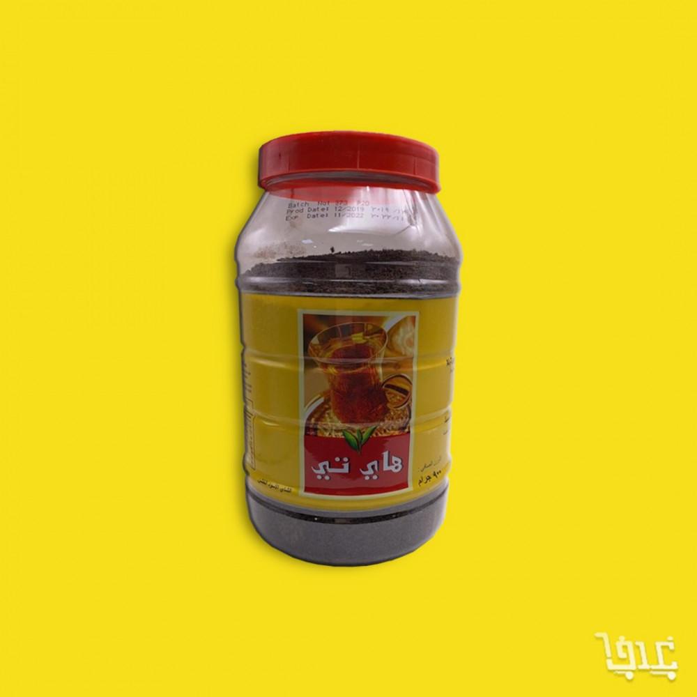 شاي هاي تي اسود فرط 900 غرام غدف ستور Ghadaf Store