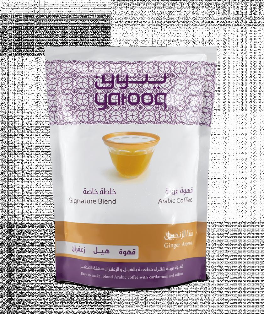 بياك-يتوق-قهوة-عربية-شذا-الزنجبيل-قهوة-عربية