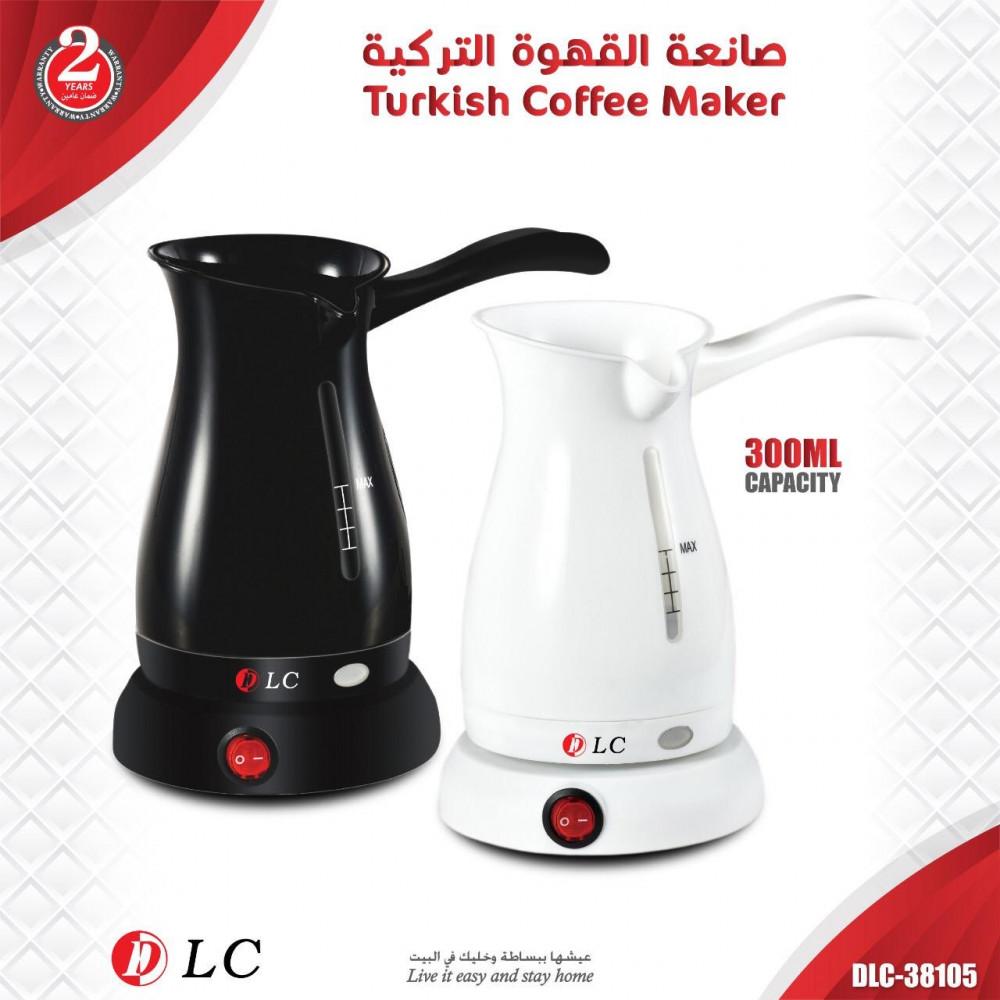 صانعه القهوة التركية DLC-38105