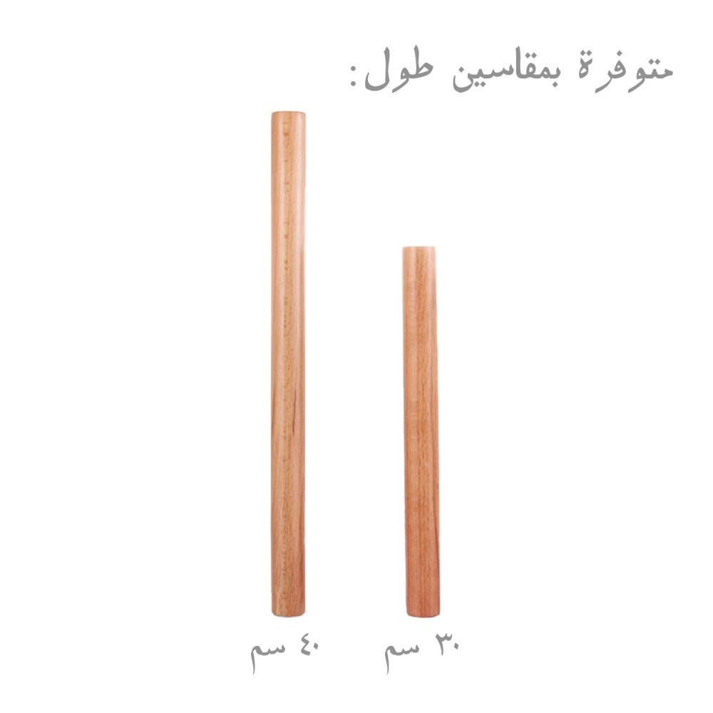 فرادة خشب فرادة بافضل سعر في السعودية أدوات المطبخ أدوات المطبخ بيتزا
