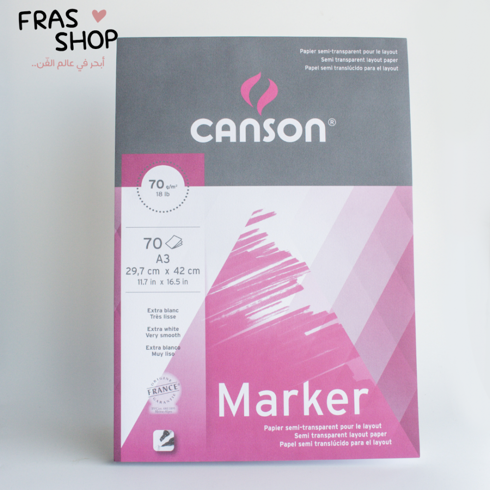 Canson marker - A3