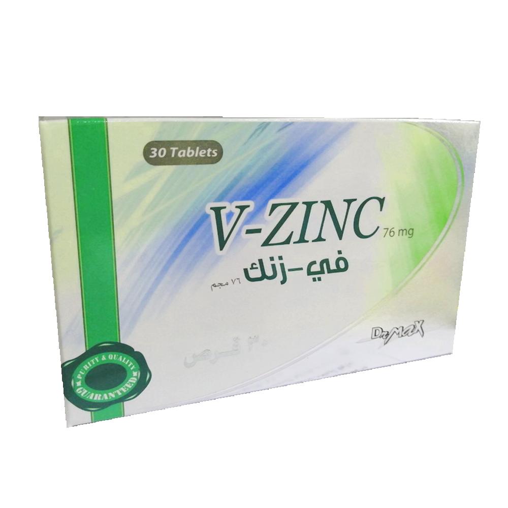 في زنك V-ZINC مكمل غذائي للكبار 30 قرص