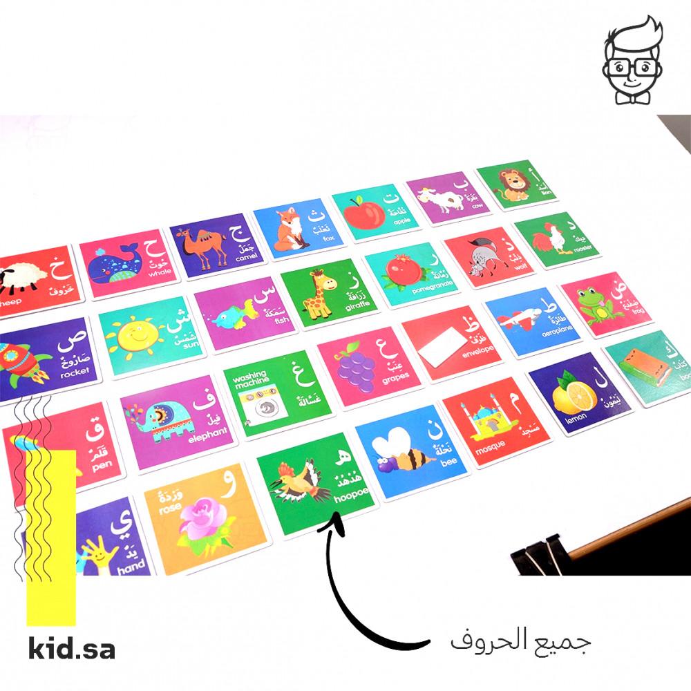 العاب الحروف العربية جديدة