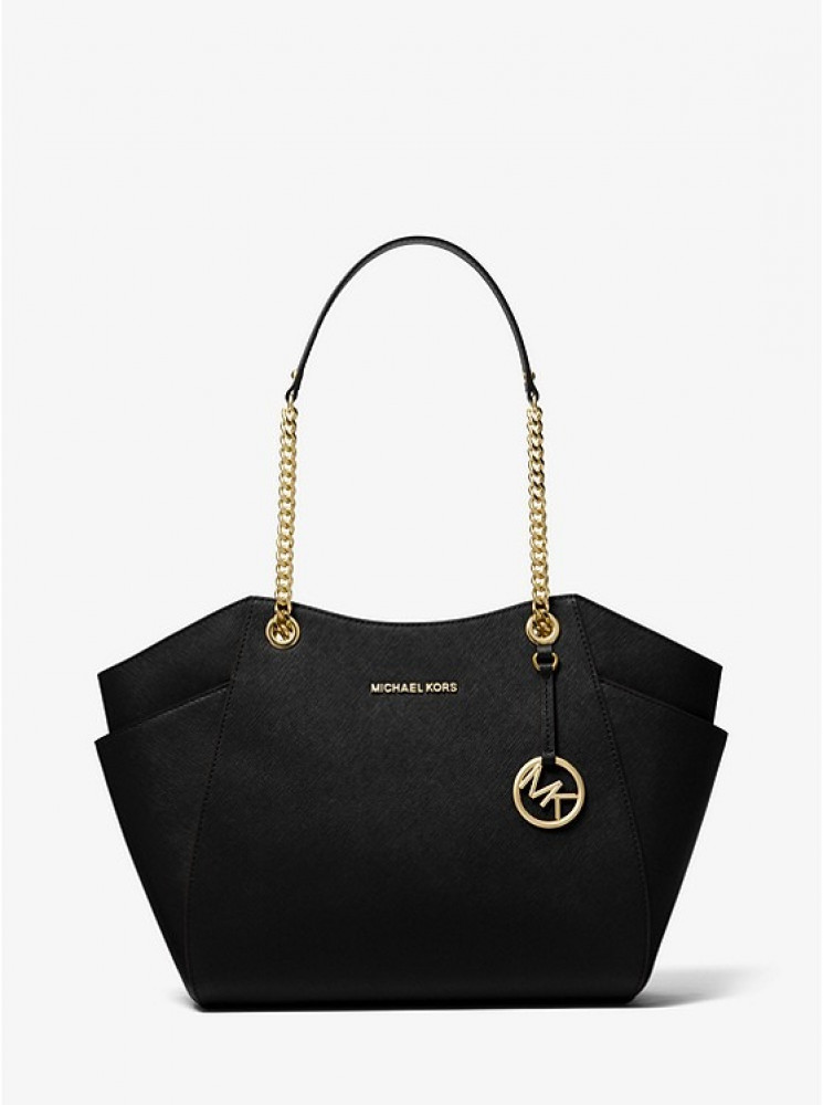حقيبة سافينو من مايكل كورس