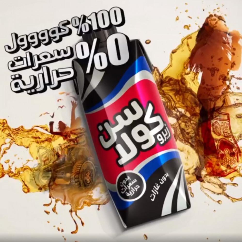 عالم العضلات مكملات غذائية بروتين مشروب سن كولا زيرو  Sun Cola Zero