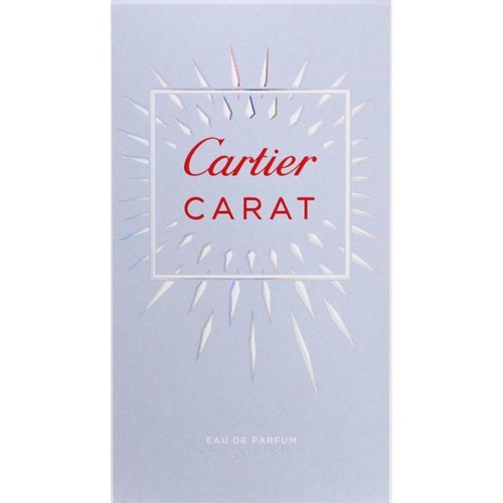 عينة كارتير كارت النسائي