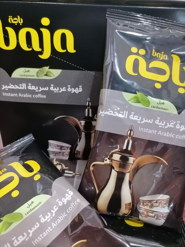 قهوة عربية سريعة التحضير مع الهيل من باجة 10 اظرف لمار للحلويات