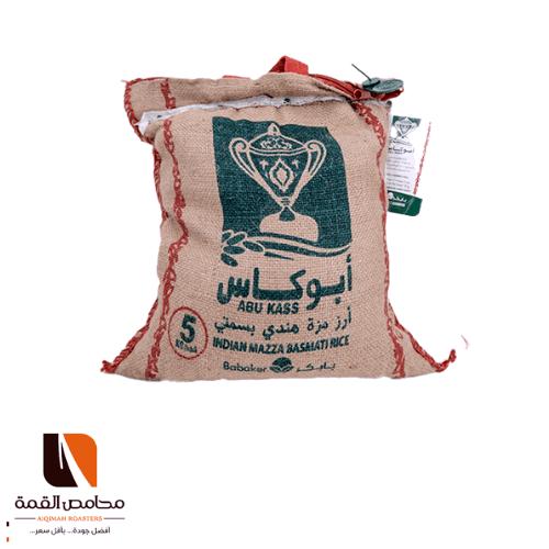 أرز ابو كاس 5 كيلو محامص القمة