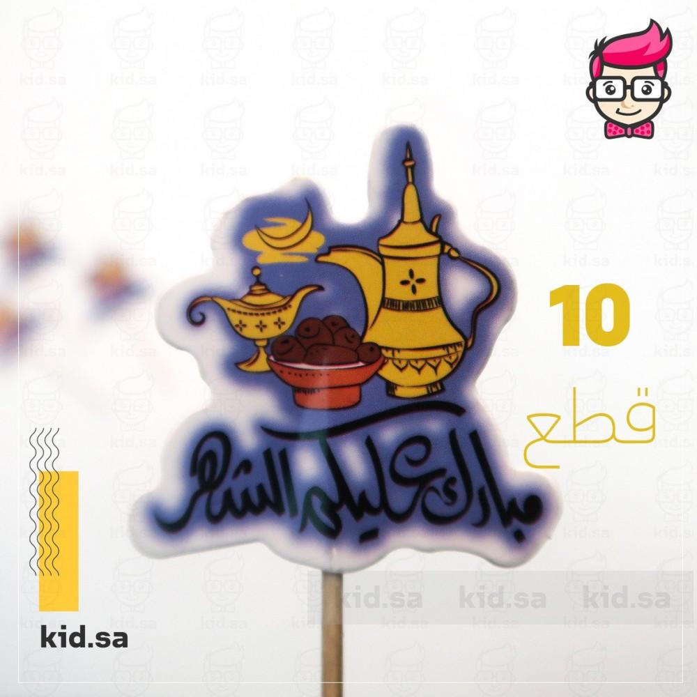 ثيمات رمضان جديدة 1442