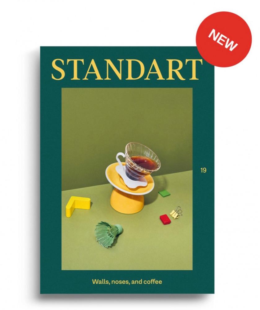 مجلة standart