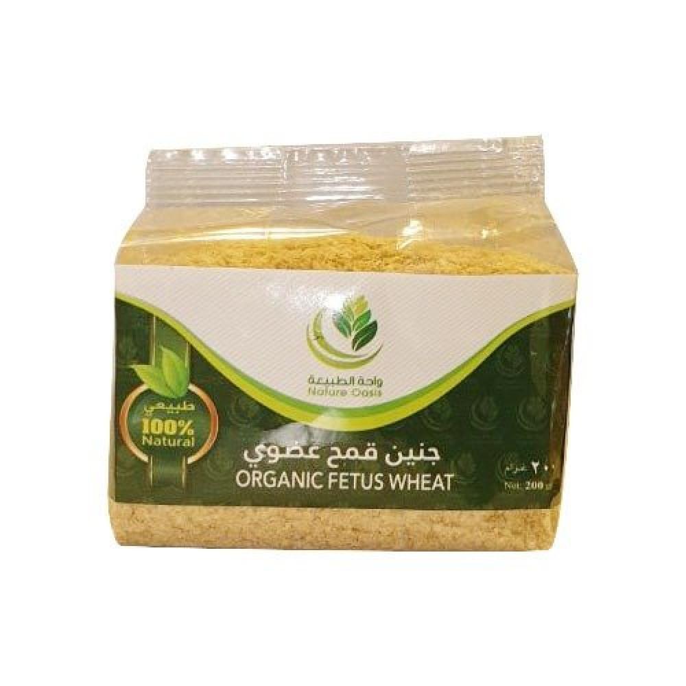 جنين القمح العضوي 200 جرام