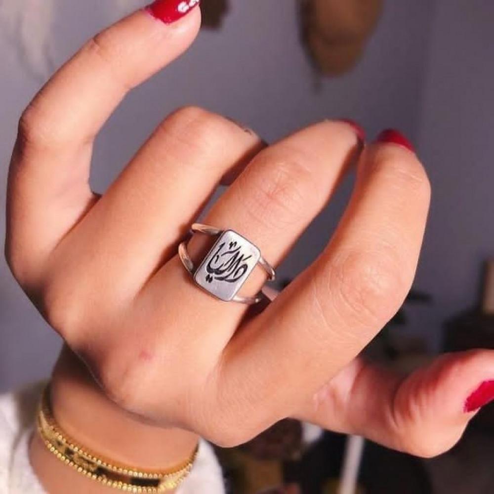 خاتم ملكي
