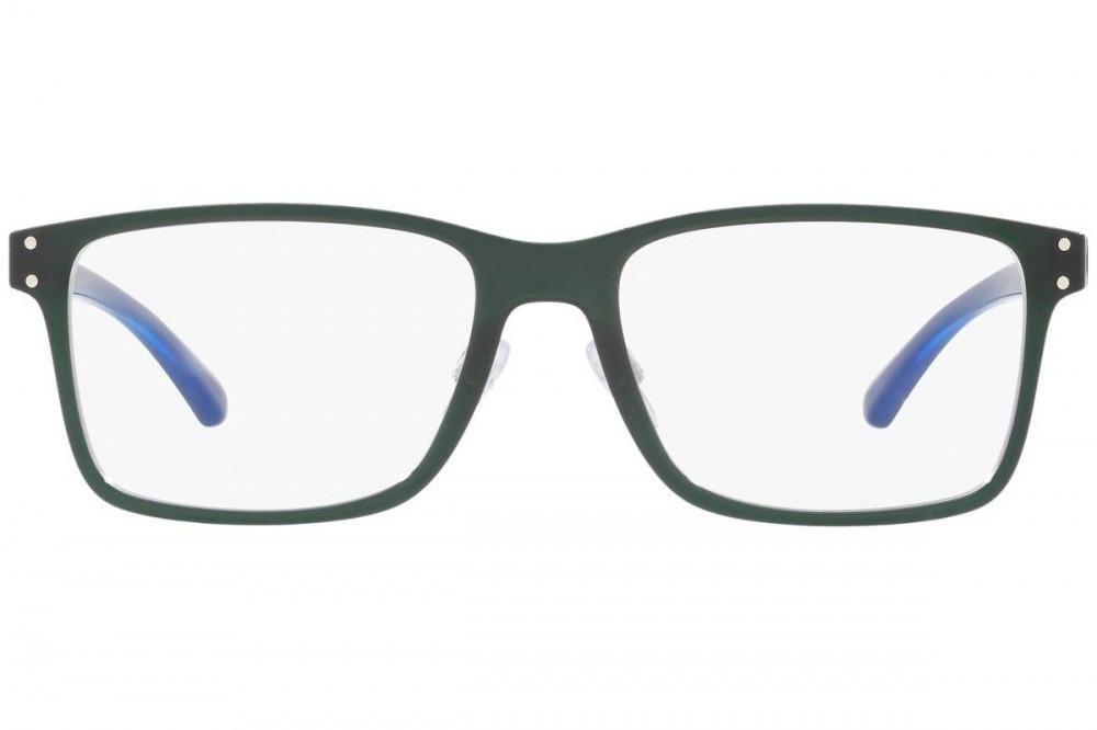 نظارة طبية