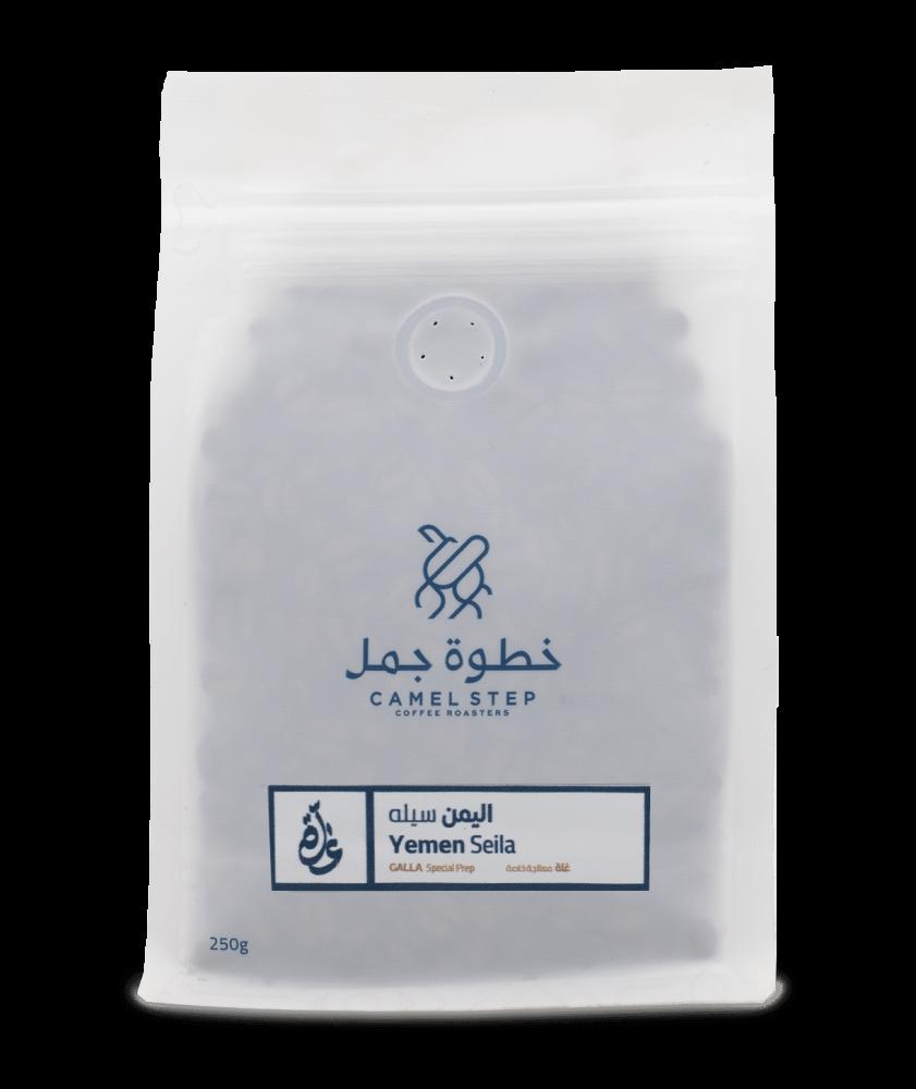 بياك-خطوة-جمل-اليمن-سيلة-قهوة-مختصة